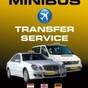 Siófok Taxi Minibus - Taxi, Minibusz, Reptéri transzfer, Airport transfer
